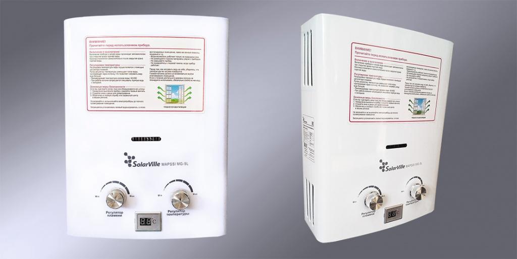 Газовый проточный водонагреватель SolarVille MG-5L